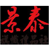 景泰禮品旗幟社